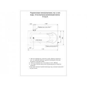Ванна акриловая Акватек Леда 170 см